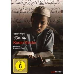 Haj Nurl Islam, Mohammed Abu Taiab, Mohammed Ismael, Abdullah Al Momen