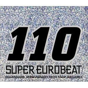Various - Toho Eurobeat Ex - The Legendary Bouts Instrumental
