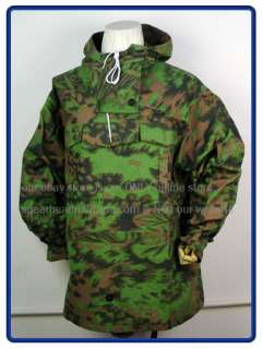 WW2 German Elite Palm & Forest Camo Mountain Anorak S XXL