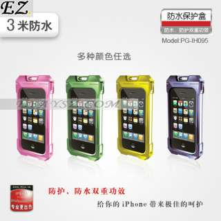 4G Waterproof Protective Case Mobile phone waterproof case IP 0982