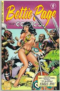 Bettie Page Comics #1 96 Dark Horse Dave Stevens Art VF