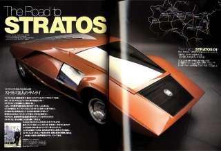CAR MAGAZINE #339 (Sep/2006) LANCIA STRATOS, LOTUS SPORT EXIGE GT3