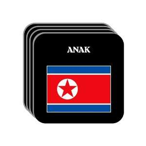 North Korea   ANAK Set of 4 Mini Mousepad Coasters