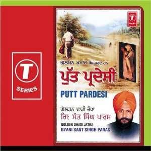 Putt Pardesi: Dadhi Jatha Gyani Sant Singh Paras: Music