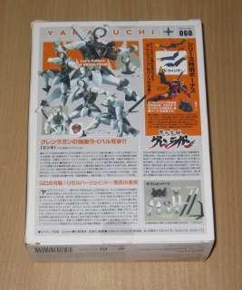 Kaiyodo Revoltech 060 Tengen Toppa Gurren Lagann Enki Figure(JP