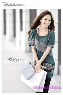 Green/Purple Womens Cute Stripes Top Shirt US sz S