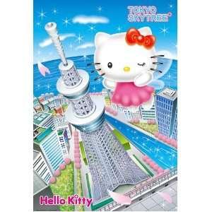 Hello Kitty & Tokyo Sky Tree   1000 Pieces Jigsaw Puzzle