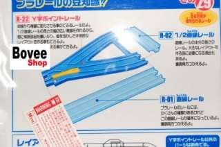 Tomy / Thomas Train Rail Parts R 22 Y Point Rail
