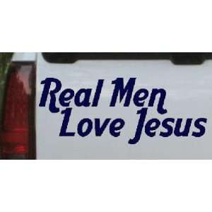 Text Only Christian Car Window Wall Laptop Decal Sticker Automotive