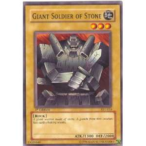 Yu Gi Oh Giant Soldier of Stone (1st Edition)   Yugi