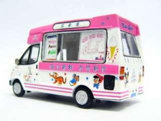 76 Mister Softee Ice Cream Truck Van China Shanghai