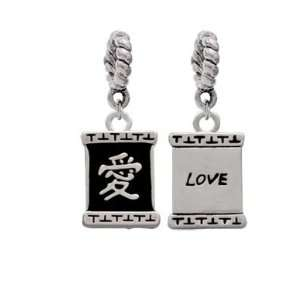 Chinese Character Symbols   Love Charm Dangle Pendant