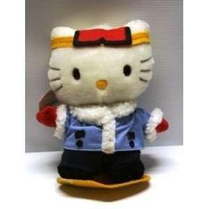 Hello Kitty Plush Winter Vacation   Japan Import 1998