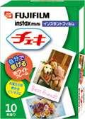 Fuji instax Mini 7S vs instant mini 25 +30 Films NEW***