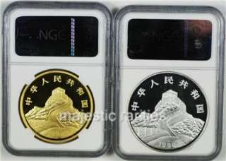 1990 CHINA PHOENIX & DRAGON 2 OZ GOLD/SILVER 2 COIN SET