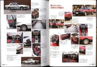 Japanese car   80s HERO Vol.2 SKYLINE HT2000TURBO RS