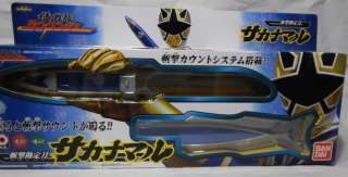Bandai Shinkenger Samurai Sentai DX Light Gold Sword Sakanamaru Power