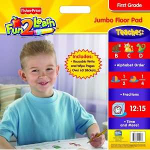 Fisher Price Fun to Learn First Grade Jumbo Floor Pad