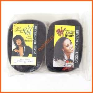 Kinky Afro Synthetic Weaving Track Hair KINKYW