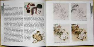 LINE GONGBI PAINTING BOOK HOW TO PAINT VIVID LOTUS FLOWER