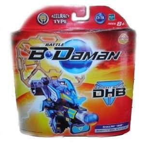B Daman BAKUSO Direct Hit Battle DHB: Toys & Games