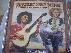 ELVIS PRESLEY JOHNNY CASH DOLLY PARTON PATSY ISRAEL CD