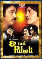 EK NAI PAHELI (RAJ KUMAR, HEMA)   ORIG SEALED HINDI DVD