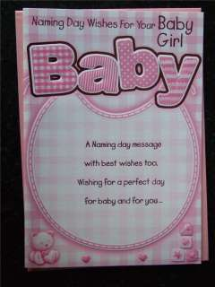 Quality Naming Ceremony Card Baby Boy or Girl