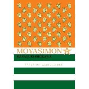 Moyasimon 2: Tales of Agriculture [Paperback]: Ishikawa