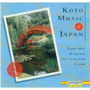 Koto Music from Japan Various Artists Music