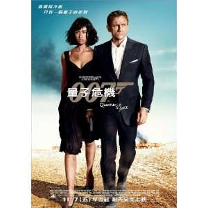 Quantum of Solace Poster Movie Taiwanese 11x17 Daniel Craig Olga