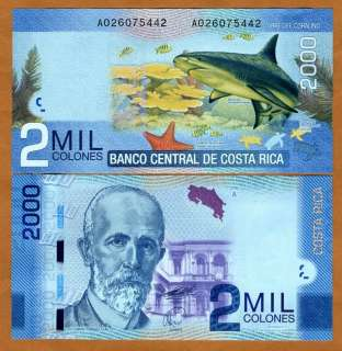 Costa Rica, 2000 ( 2,000 ) Colones, 2011, New, UNC