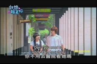 Taiwan Drama DVD English Subtitles Hana Kimi Taiwan Drama DVD English