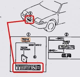 SPRINTER TRUENO AE86, Front Grill Emblem, 75314‑12021