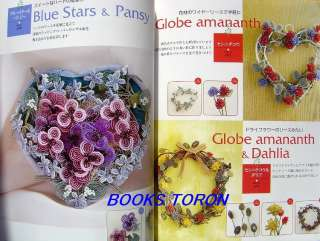 Wonderful Beads Flower/Japanese Beads Craft Pattern Book/406