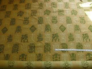 CLARENCE HOUSE MAH JIONGG CHINESE SCRIPT GOLD GREEN Y