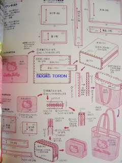 HELLO KITTY Easy Craft SANRIO Vol.9/Japanese book/019