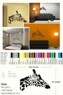 GIRAFFE HEAD ANIMAL LARGE WALL ART DECAL STICKER GRAPHIC TRANSFER