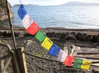 BILINGUAL PRAYER FOR WORLD PEACE TIBETAN BUDDHIST PRAYER FLAGS NEPAL