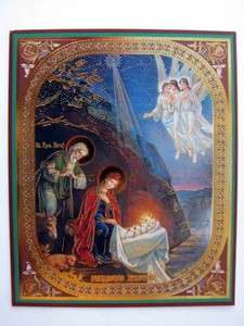 NATIVITY OF JESUS CHRIST, CHRISTMAS Orthodox Icon Prayer Lithograph
