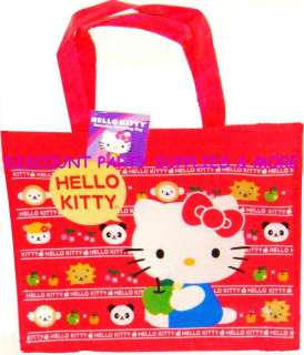 Hello Kitty Animal Beach Gift Bag Shopping Tote Purse