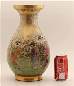 Antique Satsuma 19th C Japanese Meiji Gilt Porcelain Figural Vase