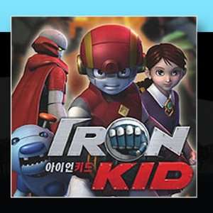 Iron Kid (3D animation): Various Artists: Music