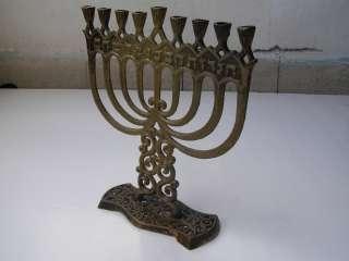 Vintage Israel Jewish Judaica Wainberg Brass Hanukkah Lamp Menorah