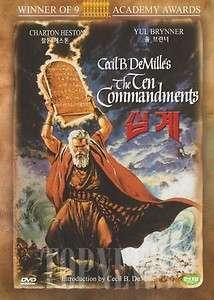 The Ten Commandments (1956) Charlton Heston DVD Sealed