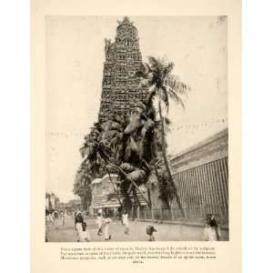 1933 Print Tower Stone India Madura Sculptors Tier Gods