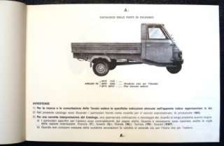 PIAGGIO APE CAR VESPACAR P2 3 WHEEL TRUCK SPARE PARTS LIST CATALOGUE