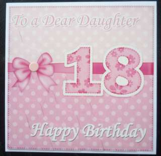 Daughter 18th Birthday Card   4 colours