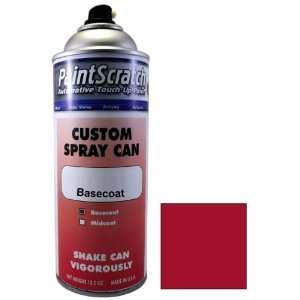 Paint for 1997 Harley Davidson All Models (color code 74661) and