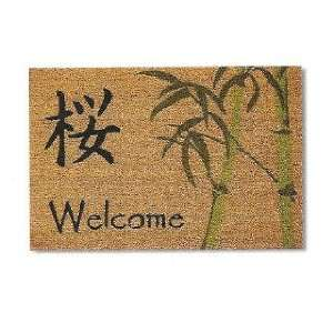 JAPANESE Bamboo coir WELCOME door MAT DECOR ART NEW Patio